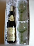 Gift set of antique glass- 2x 14032/SPM/230 ml